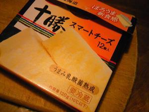 「スマートチーズ」明治