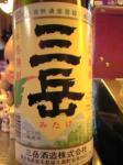 「三岳」三岳酒造(屋久島)