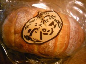 「ミルクパン」麦のキッチン(岡垣町)