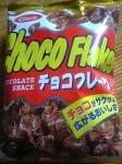「チョコフレーク」日清シスコ(大阪)