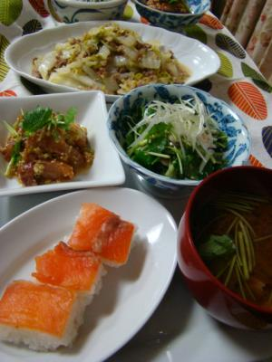 スモークサーモンの押し寿司♪