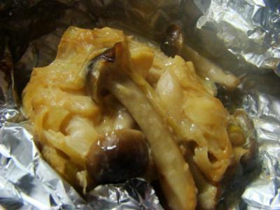 イナダの味噌マヨ!