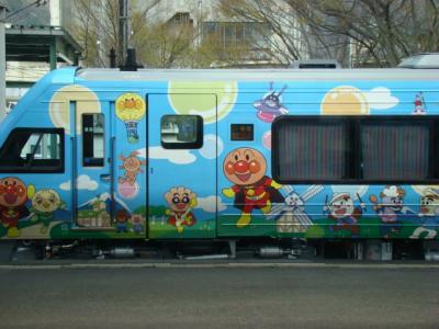 アンパンマンの電車