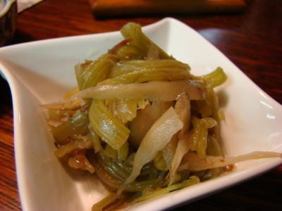 葉ごぼうの煮物