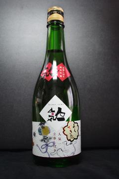 立春しぼり純米吟醸