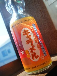スイーツ系ラムネ キャラメル風味