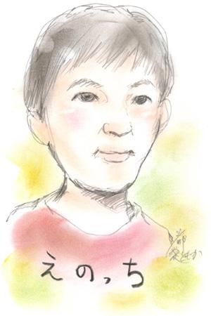 似顔絵 by とめさん