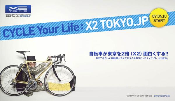 x2tokyo.jpg