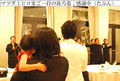 re ミヒロさん出版記念パーテイ  [59]