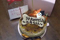 081021 お誕生日ケーキ