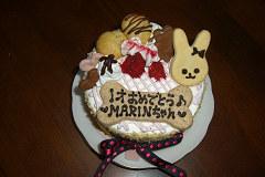 "Celebわんこ ""スイーツデコ風Cake"""