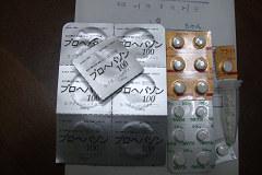 090321 処方されたお薬