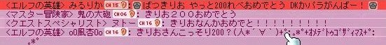 200ss6.jpg