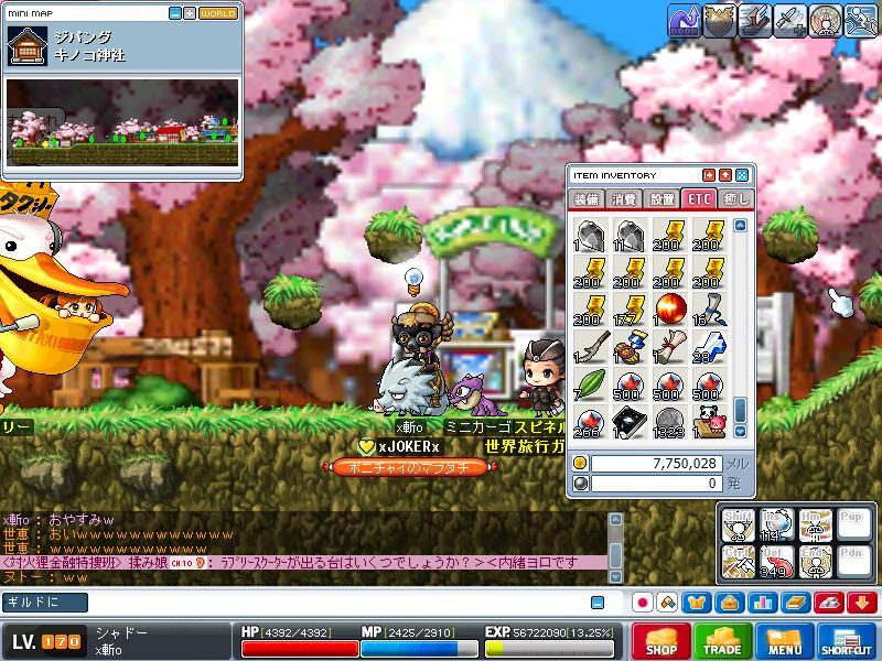 Maple091002_012930.jpg
