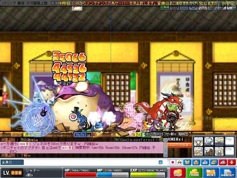 Maple091006_225739.jpg