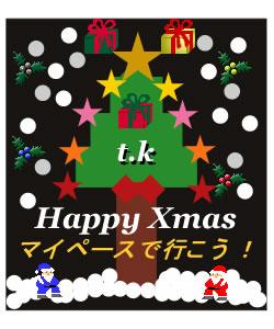 tk_tree.jpg