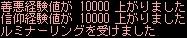 20070301235754.jpg