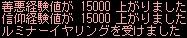 20070301235842.jpg