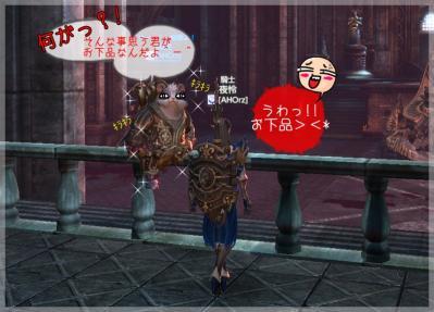 SS(TERA_ScreenShot_20111017_002529).jpg