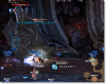 SS(TERA_ScreenShot_20111119_231948).jpg