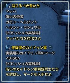 SS(TERA_ScreenShot_20111122_131232).jpg