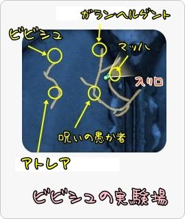SS(TERA_ScreenShot_20111122_131232)3.jpg