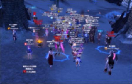 SS(TERA_ScreenShot_20120127_022802).jpg