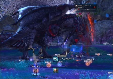 SS(TERA_ScreenShot_20120212_044930).jpg