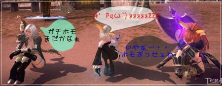 SS(TERA_ScreenShot_20120216_052814).jpg