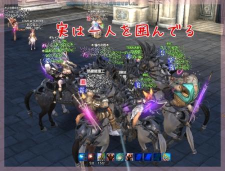 SS(TERA_ScreenShot_20120218_012555).jpg