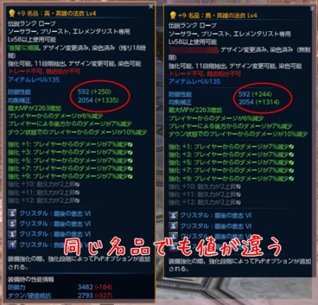 SS(TERA_ScreenShot_20120218_031321).jpg