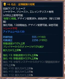 SS(TERA_ScreenShot_20120220_033522).png
