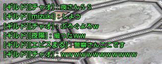 SS(TERA_ScreenShot_20120307_233632).png