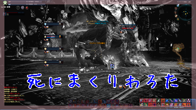 SS(TERA_ScreenShot_20120315_033139).png