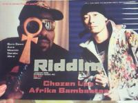 RIDDIM1204.jpg