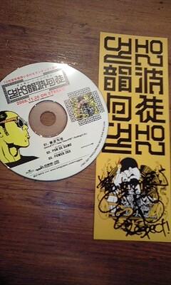 cd_20081220131019.jpg