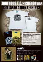 chehont-tshirts-pop_20090815172111.jpg