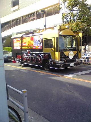 20080426-1-1.jpg