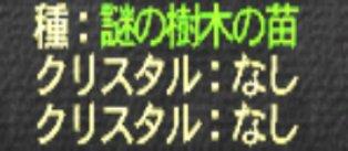 20050711203525.jpg