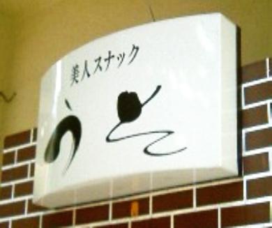 20051110083137.jpg