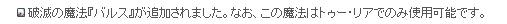 CAPT_006.jpg