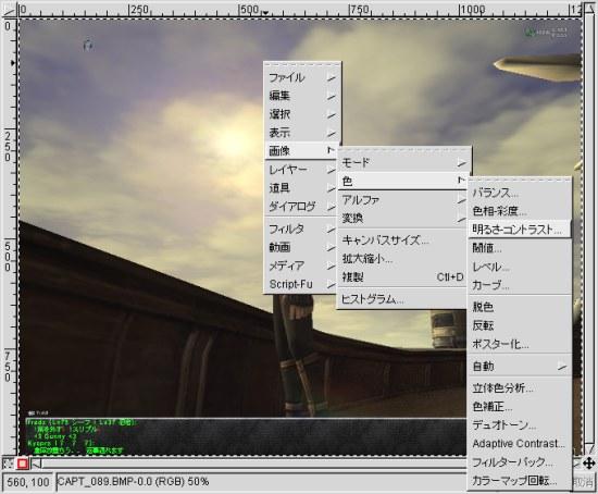 CAPT_039.jpg
