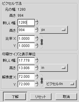 CAPT_041.jpg