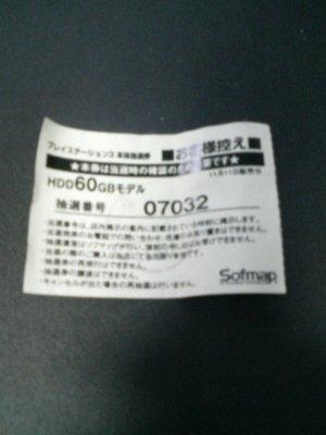 TS370004.jpg