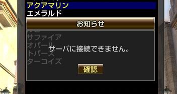 gani_107.jpg
