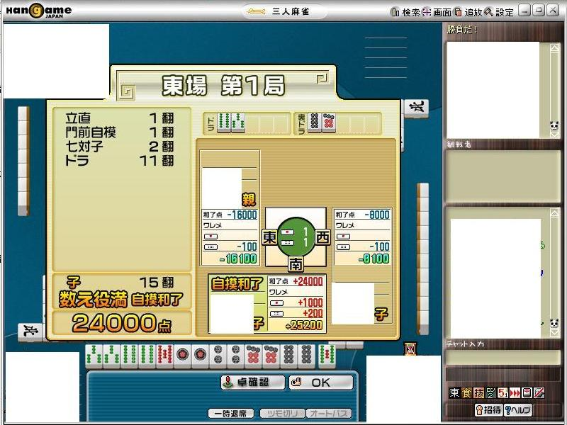 20070121203927.jpg