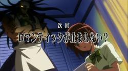 仮面のメイドガイ 第02話 「博士の愛した巨乳」 0035600
