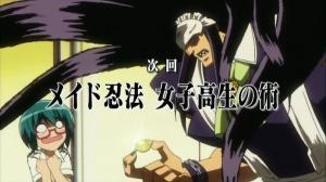 仮面のメイドガイ 第04話 「ヒモとボイン」 0035600