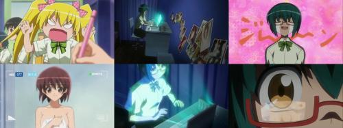 仮面のメイドガイ 第05話 「メイド忍法 女子高生の術」 tume2
