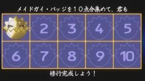 仮面のメイドガイ 第07話 「なえかの剣 鞍馬山修行編」21